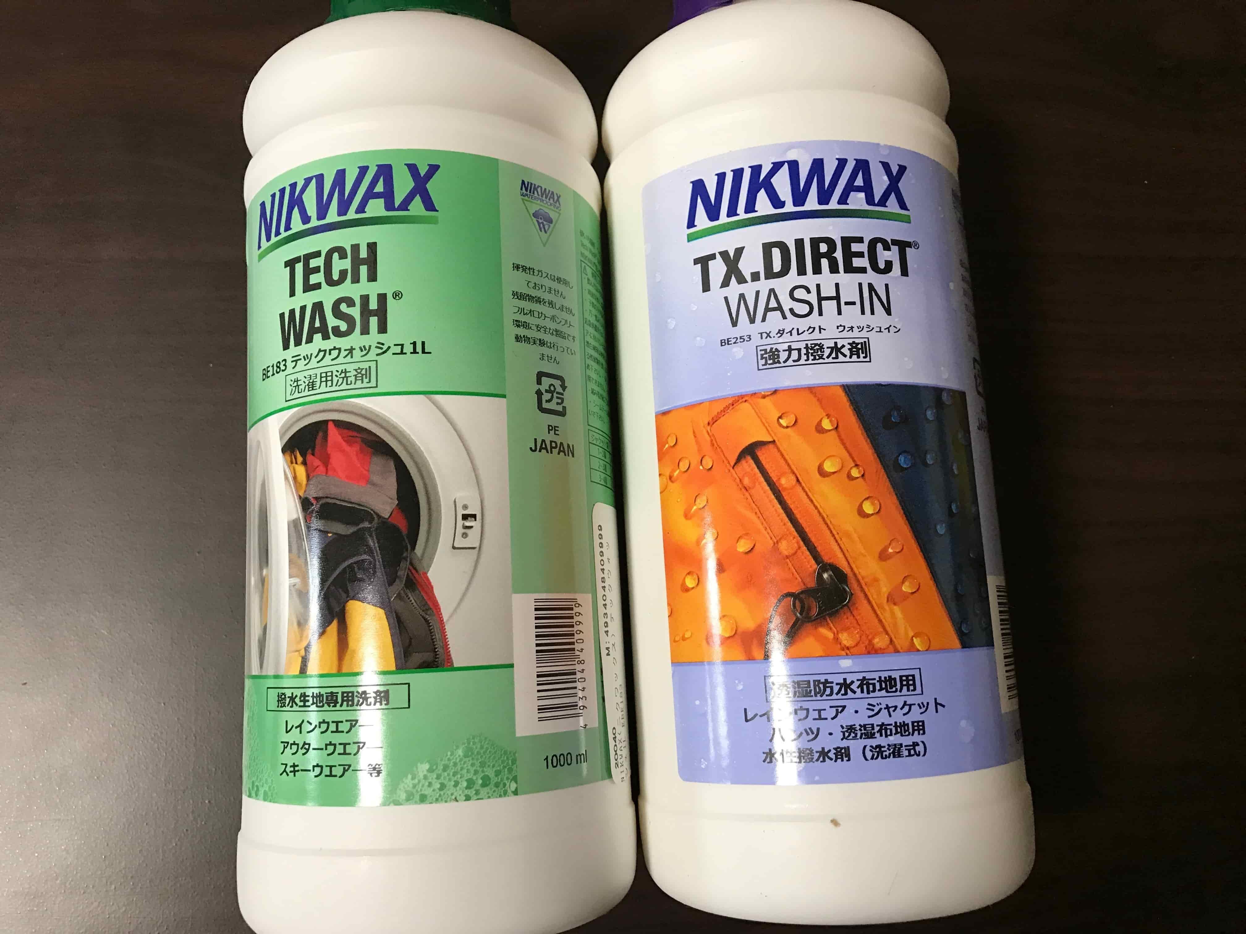 レインウエアの撥水力復活と撥水性の付加。ニクワックス(NIKWAX)の使い方と効果