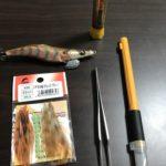 エギの羽を簡単に補修する方法