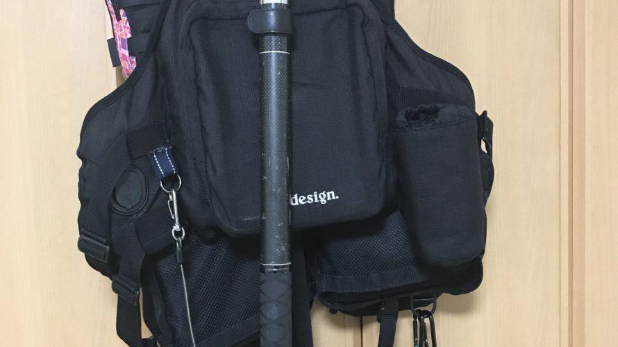 ライフジャケットのDカンを増やす方法とDカンの修理方法