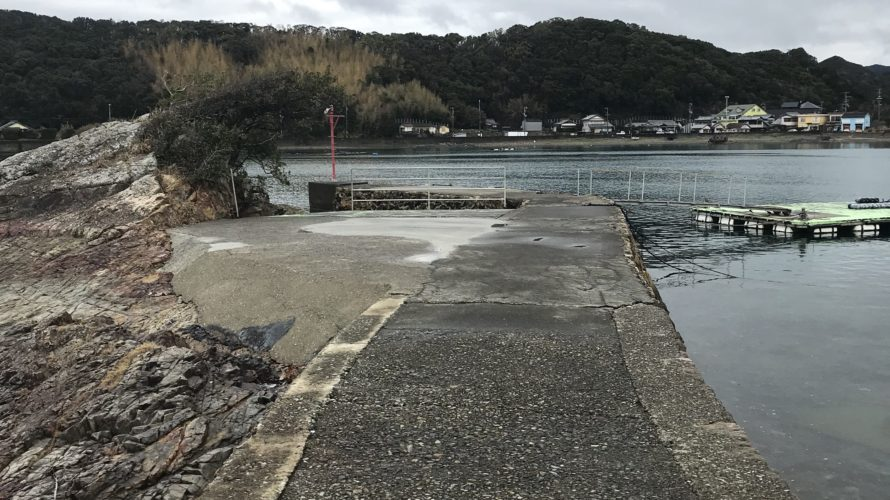 和歌山県串本のエギングにオススメの漁港と地磯袋