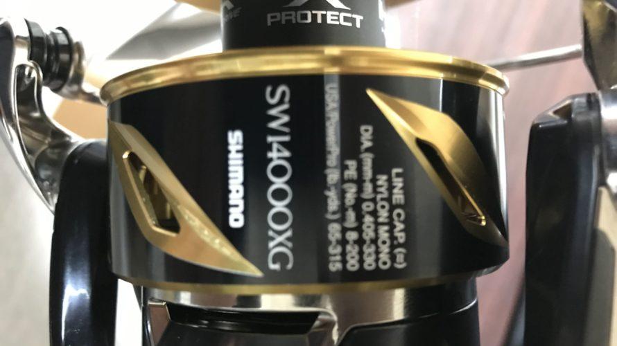 新作シマノ19ステラSW14000XGの動画付きインプレとインフィニティードライブ、重い?デカい?高いリールは何がいい?