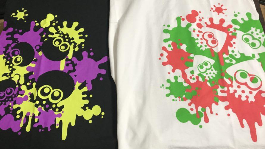 エギンガーにオススメのTシャツ(小ネタ)スプラトゥーンのカワイイTシャツ