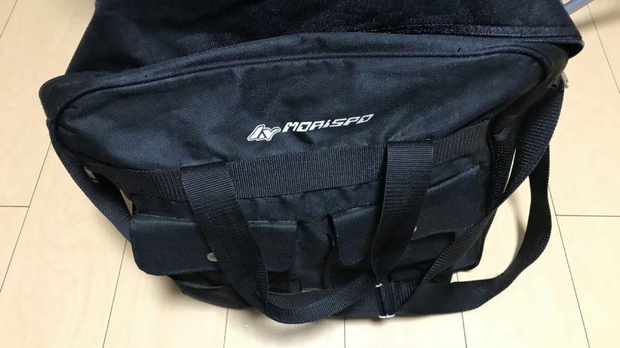 ウェーダーを持ち運ぶケースにちょうどいいカバン(完全に小ネタですw)