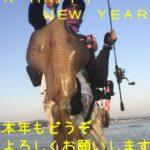 エギングブログ新年のご挨拶