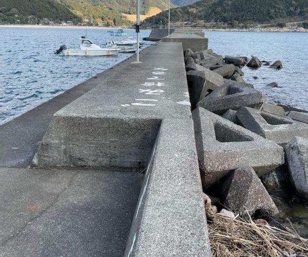 新鹿漁港の釣り場紹介、冬でも釣れるおすすめの足場の良いエギングポイント【三重県熊野】
