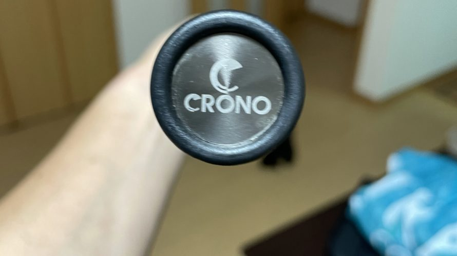 釣り具メーカーのcrono『クロノ』ってどう?元々はどこ?実はぽっと出のメーカーではなかった!!