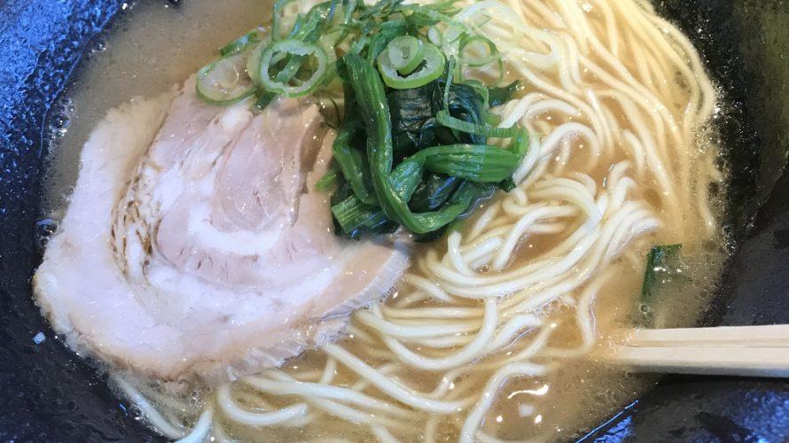 和歌山県中紀御坊オススメの鶏ガラ豚骨スープの家系ラーメン斎家(いつきや)さん