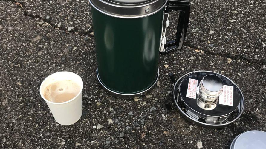 風に強いアウトドア湯沸かし器のアルポットが冬の釣りやキャンプでお湯をわかすのにオススメ