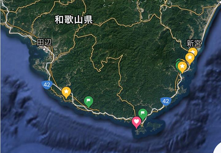 iphoneのグーグルマップのアプリを衛星写真に切り替えて見て釣り場を探す方法