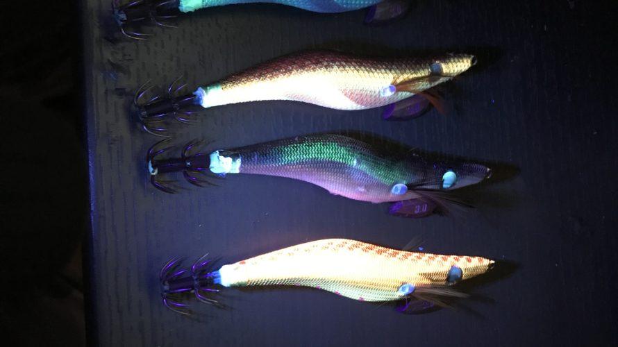 エギのケイムラ・蛍光カラーは釣れる?ブラックライトでエギの蛍光カラーを確認しよう