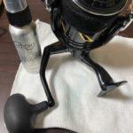 【釣り具】リールメンテナンス。ガラスコーティングしてボディを傷や汚れや塩水から守る(M.T.C.Wのinfinity煌)